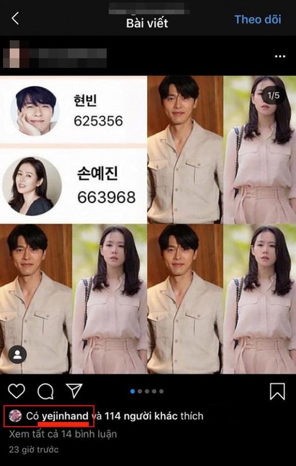 Nhìn đi nhìn lại vẫn còn hai bằng chứng cho thấy Hyun Bin và Son Ye Jin thực sự hẹn hò mà đại diện hai bên chưa thể có câu trả lời hợp lý? - Ảnh 4.
