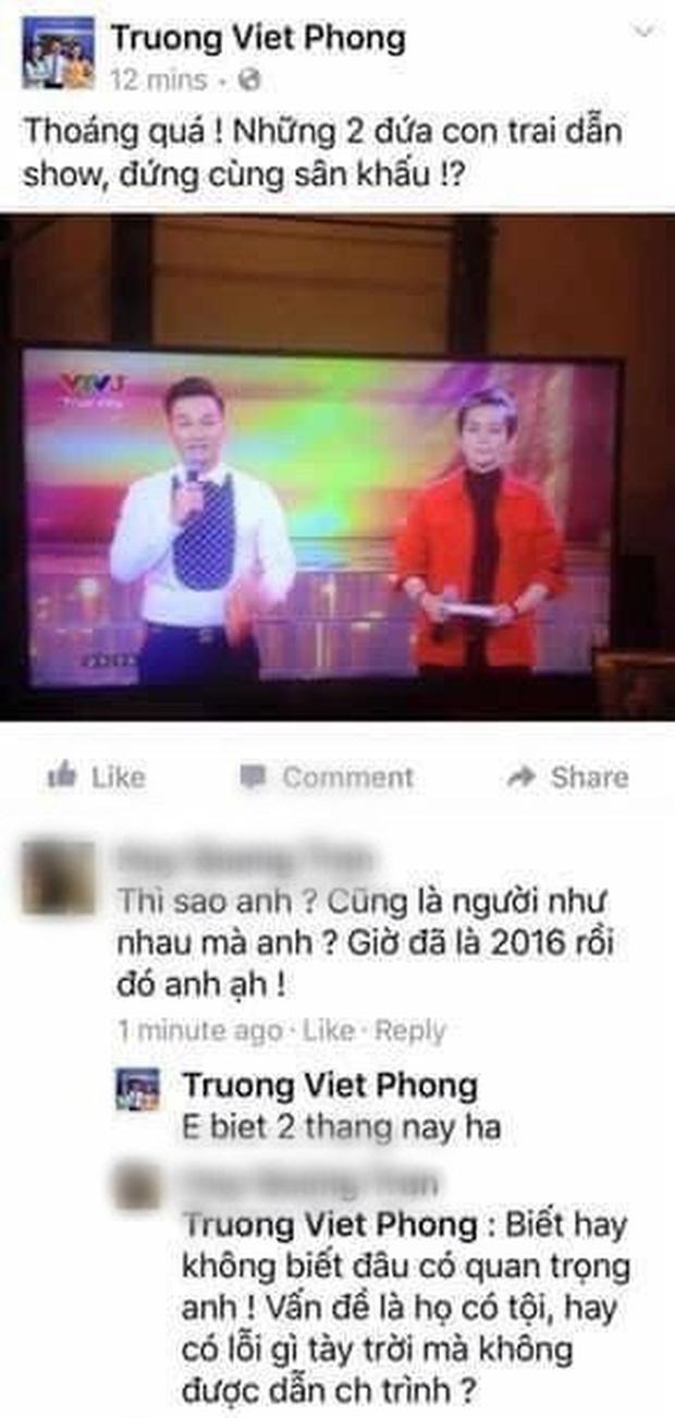 """MC miệt thị Hương Giang lại bị đào bới quá khứ gọi Gil Lê là """"thằng"""", mỉa mai chuyện dẫn chương trình với Thành Trung - anh 3"""