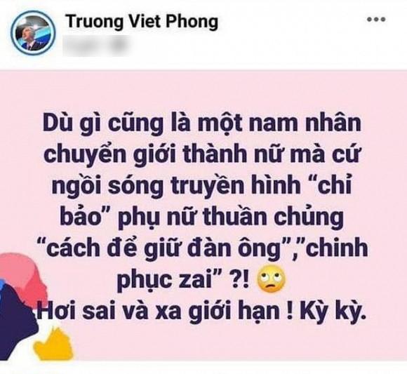 Nam MC VTV gây phẫn nộ khi miệt thị Hương Giang lên tiếng đáp trả: Tôi vẫn giữ quan điểm, tôi không có nhu cầu vào showbiz - Ảnh 2.