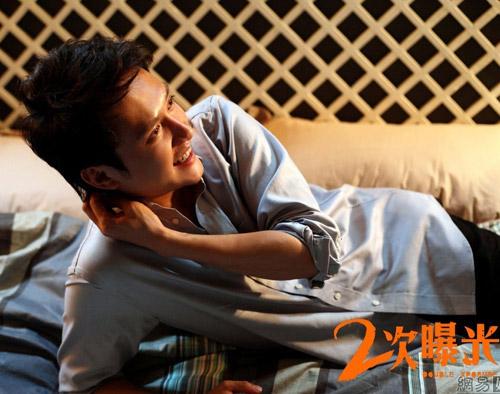 Bộ phim 18+ khiến Triệu Lệ Dĩnh phát ghen: Phạm Băng Băng khỏa thân tắm trần, Phùng Thiệu Phong rạo rực đến mức mất ngủ - Ảnh 3.
