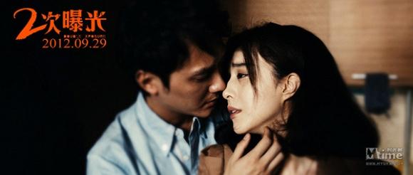 Bộ phim 18+ khiến Triệu Lệ Dĩnh phát ghen: Phạm Băng Băng khỏa thân tắm trần, Phùng Thiệu Phong rạo rực đến mức mất ngủ - Ảnh 5.