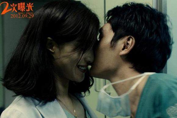 Bộ phim 18+ khiến Triệu Lệ Dĩnh phát ghen: Phạm Băng Băng khỏa thân tắm trần, Phùng Thiệu Phong rạo rực đến mức mất ngủ - Ảnh 4.