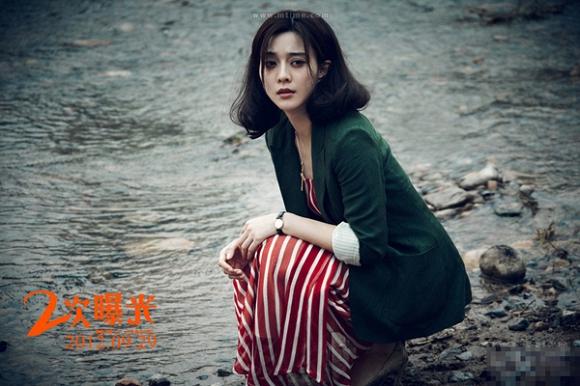 Bộ phim 18+ khiến Triệu Lệ Dĩnh phát ghen: Phạm Băng Băng khỏa thân tắm trần, Phùng Thiệu Phong rạo rực đến mức mất ngủ - Ảnh 2.