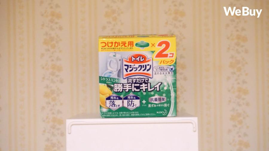 Ở với người Nhật nhiều năm, cô gái Việt học được loạt sản phẩm diệt khuẩn, loại bỏ mùi hôi nhà vệ sinh cực chất lượng - Ảnh 4.