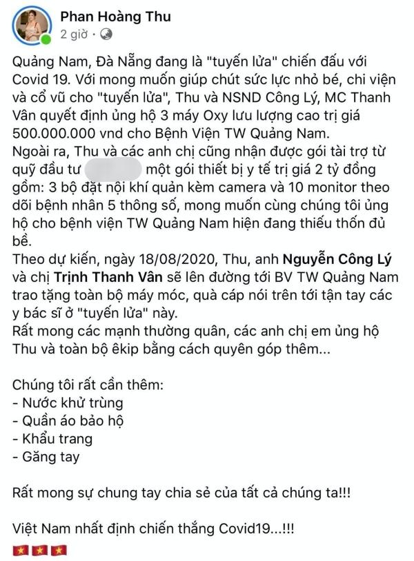NSND Công Lý và Hoa hậu Phan Hoàng Thu ủng hộ Quảng Nam 3 máy oxy trị giá 500 triệu đồng - Ảnh 2.