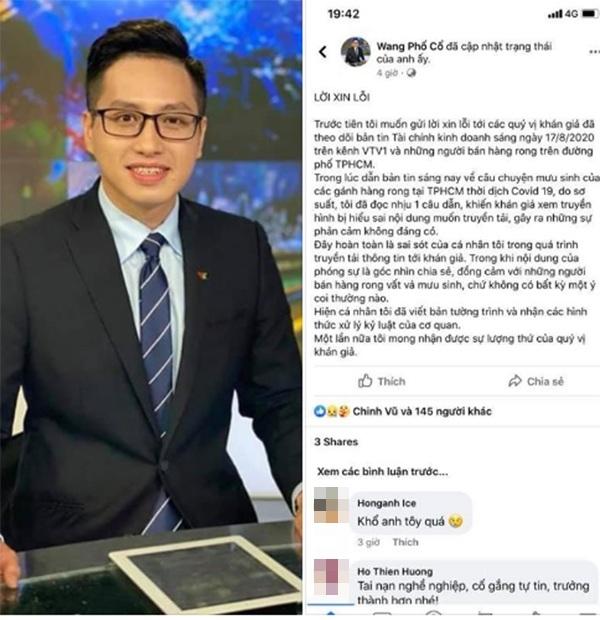 Đây là lời xin lỗi của Quang trên trang cá nhân.