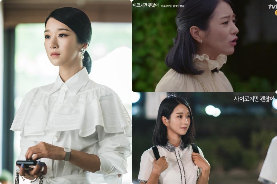 Cả phim đẹp mê hồn, gần cuối Seo Ye Ji lại diện kiểu tóc xoăn mái nhìn già câng - Ảnh 2.