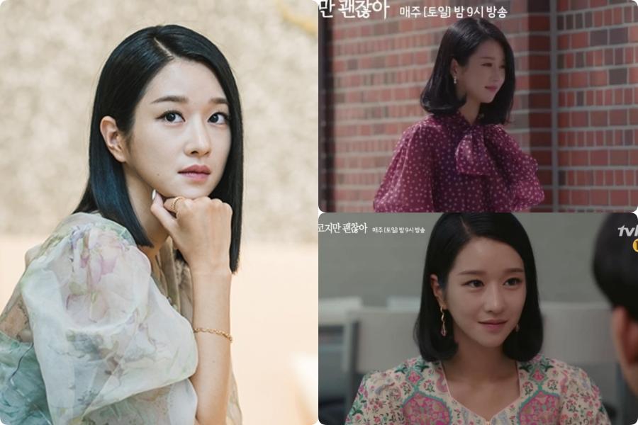 Cả phim đẹp mê hồn, gần cuối Seo Ye Ji lại diện kiểu tóc xoăn mái nhìn già câng - Ảnh 1.
