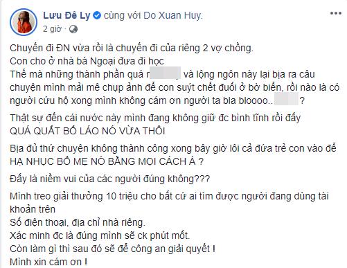 Lưu Đê Ly treo thưởng 10 triệu đồng cho người vu khống cô mải mê chụp ảnh để con suýt chết đuối ở biển - Ảnh 3.
