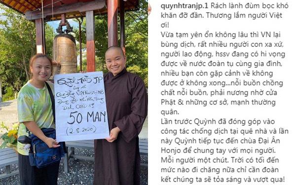 """Quỳnh Trần JP nhận được """"cơn mưa'' lời khen khi tiếp tục ủng hộ hơn 100 triệu đồng cùng Việt Nam vượt qua đại dịch"""