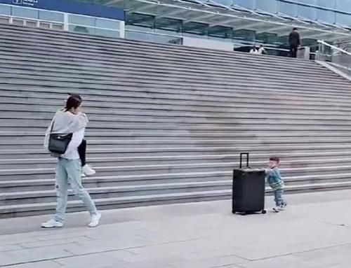 """Mẹ và con trai đi đón bố ở nhà ga, nhìn cảnh ngộ """"hẩm hiu"""" của con trai mà người xem vừa thương vừa cười xỉu - Ảnh 3."""
