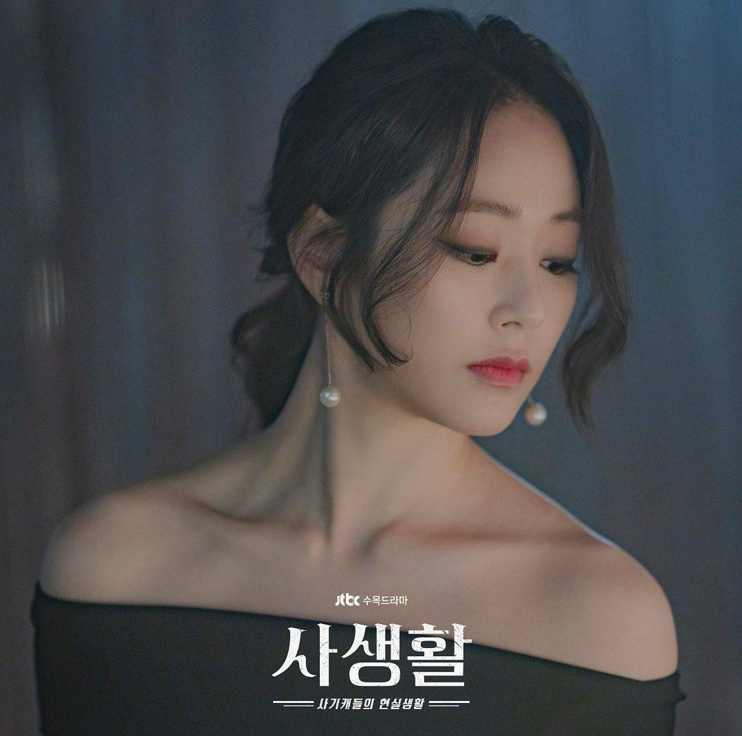 """Seo Ye Ji cuối cùng đã gặp đối thủ, """"bà hoàng sang chảnh"""" dự sẽ sớm bị soán ngôi không thương tiếc - Ảnh 3."""