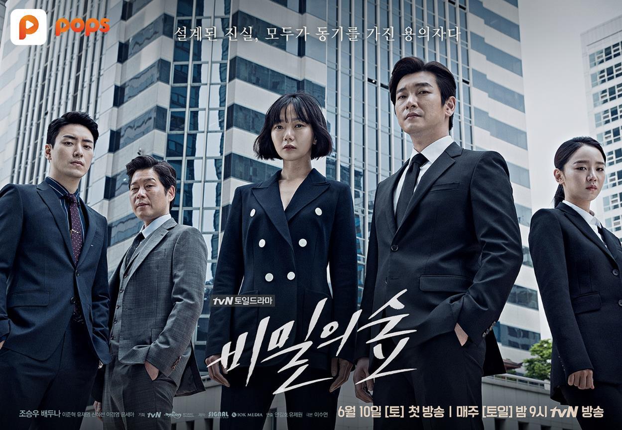 6 điện ảnh xứ hàn bất tử theo thời gian, quy tụ toàn tình đầu quốc dân: Lee Joon-gi, Ji Chang-wook, Yoona đã trở lại - Ảnh 1.