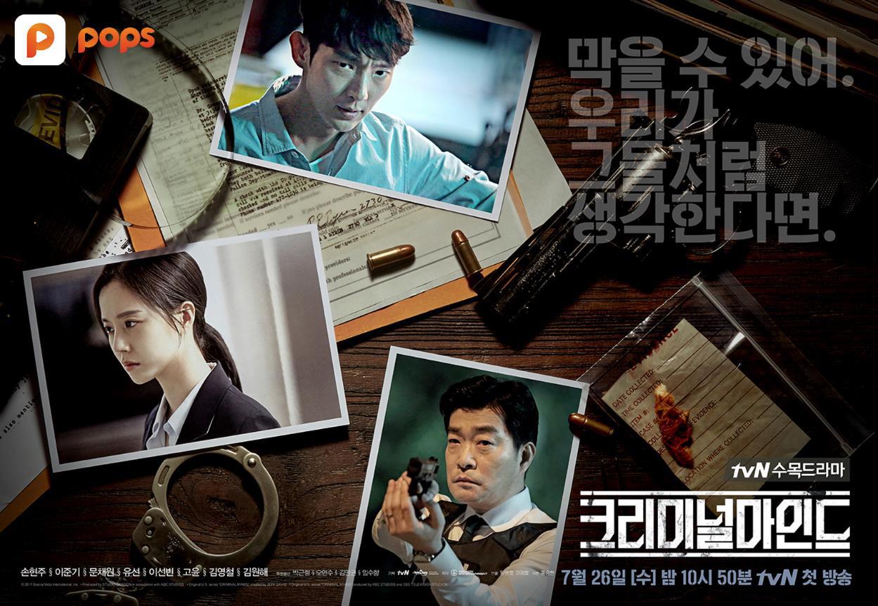 6 điện ảnh xứ hàn bất tử theo thời gian, quy tụ toàn tình đầu quốc dân: Lee Joon-gi, Ji Chang-wook, Yoona đã trở lại - Ảnh 3.