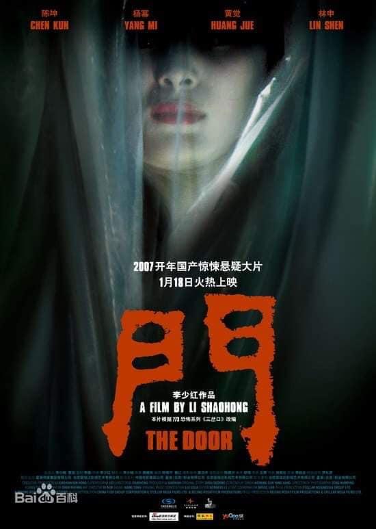 Phim 18+ sốc nhất của Dương Mịch: Quay cảnh ân ái dưới nước bạo đến mức để lộ cơ thể khi chỉ mới 19 tuổi - Ảnh 5.