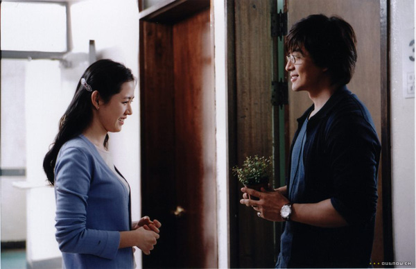 Phim 18+ năm 23 tuổi của Son Ye Jin gây bão vì cảnh nóng quá thật, nữ chính ngoại tình khi chồng đang nằm viện chờ chết - Ảnh 2.