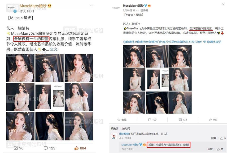 """""""Mỹ nhân 4.000 năm"""" ê chề khi bị netizen bóc mẽ chuyện trang phục """"rởm"""": Hết thua kém Tần Lam lại diện váy chợ mà tự nhận là hàng hiệu - Ảnh 8."""