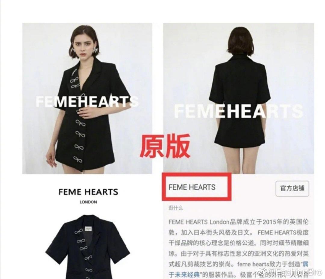 """""""Mỹ nhân 4.000 năm"""" ê chề khi bị netizen bóc mẽ chuyện trang phục """"rởm"""": Hết thua kém Tần Lam lại diện váy chợ mà tự nhận là hàng hiệu - Ảnh 4."""