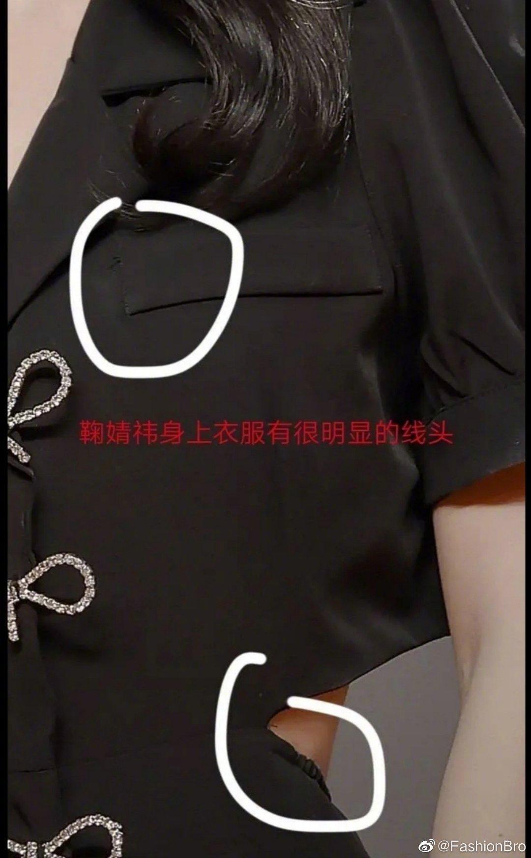 """""""Mỹ nhân 4.000 năm"""" ê chề khi bị netizen bóc mẽ chuyện trang phục """"rởm"""": Hết thua kém Tần Lam lại diện váy chợ mà tự nhận là hàng hiệu - Ảnh 5."""