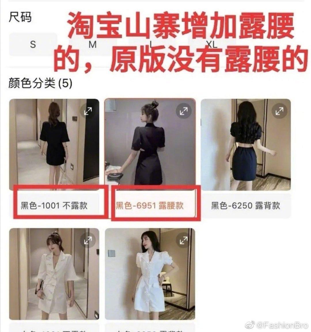 """""""Mỹ nhân 4.000 năm"""" ê chề khi bị netizen bóc mẽ chuyện trang phục """"rởm"""": Hết thua kém Tần Lam lại diện váy chợ mà tự nhận là hàng hiệu - Ảnh 6."""