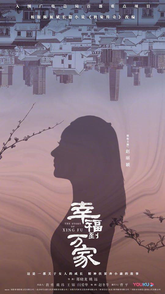 """Hot nhất lúc này: Triệu Lệ Dĩnh xác nhận đóng """"Thu Cúc truyền kỳ"""" sau khi yêu Vương Nhất Bác ở """"Hữu Phỉ"""" - Ảnh 2."""