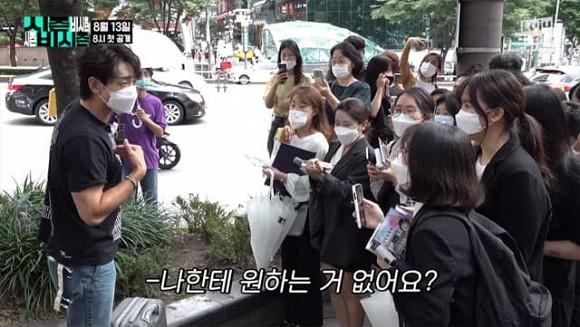 Bi Rain phản ứng khó chịu khi có người nhắc đến Kim Tae Hee, sốc nhất là câu nói gây lo lắng về quan hệ vợ chồng - Ảnh 2.