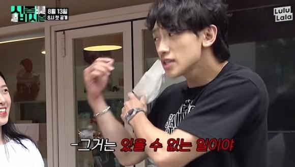 Bi Rain phản ứng khó chịu khi có người nhắc đến Kim Tae Hee, sốc nhất là câu nói gây lo lắng về quan hệ vợ chồng - Ảnh 4.