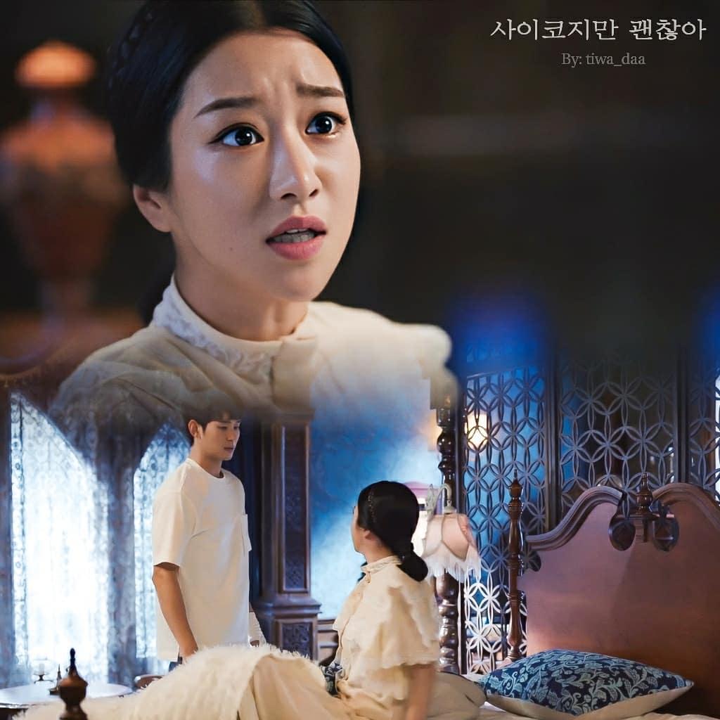 """Khi Seo Ye Ji đụng hàng, ngay cả """"con dâu sòng bạc Macau"""" cũng phải lép vế: """"Điên nữ"""" thắng thế toàn tập chỉ nhờ kiểu tóc búi  - Ảnh 2."""