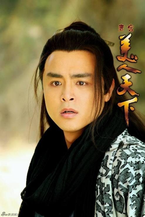 Trương Đình tái xuất ở tuổi 50 đẹp bỏ xa Lý Tiểu Lộ nhưng đáng nói là gợi nhắc thời Dương Mịch còn đóng vai phụ  - Ảnh 9.