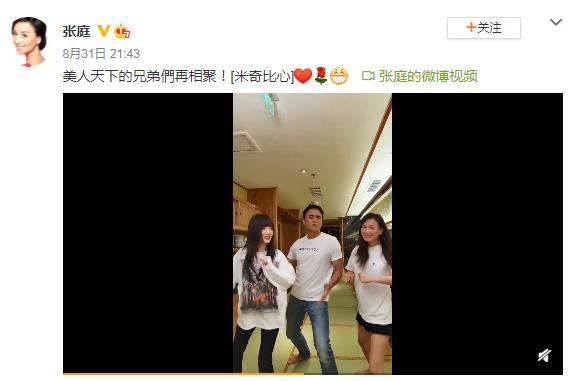 Trương Đình tái xuất ở tuổi 50 đẹp bỏ xa Lý Tiểu Lộ nhưng đáng nói là gợi nhắc thời Dương Mịch còn đóng vai phụ  - Ảnh 2.
