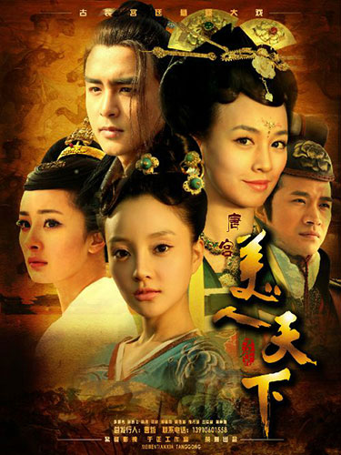 Trương Đình tái xuất ở tuổi 50 đẹp bỏ xa Lý Tiểu Lộ nhưng đáng nói là gợi nhắc thời Dương Mịch còn đóng vai phụ  - Ảnh 6.