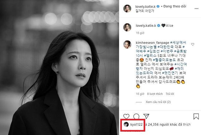 Fan hâm mộ bất ngờ phát hiện Song Hye Kyo lại thể hiện sự yêu thích cuồng nhiệt dành cho người đặc biệt này, hóa ra mối quan hệ thân thiết suốt 20 năm nay  - Ảnh 1.