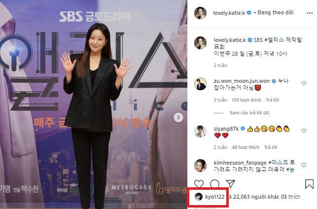 Fan hâm mộ bất ngờ phát hiện Song Hye Kyo lại thể hiện sự yêu thích cuồng nhiệt dành cho người đặc biệt này, hóa ra mối quan hệ thân thiết suốt 20 năm nay  - Ảnh 2.