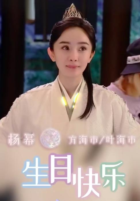 """""""Hộc Châu Phu nhân"""": Dương Mịch cực nữ tính bên Trần Vỹ Đình, có cả diễn viên đóng thế xuất hiện - Ảnh 9."""