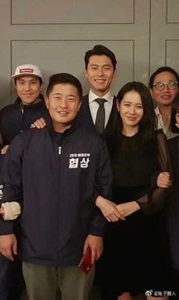 """Cộng đồng mạng lại được dịp rộn ràng với loạt bằng chứng về mối quan hệ """"mờ ám"""" giữa Hyun Bin - Son Ye Jin? - Ảnh 3."""