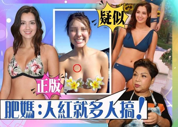 Tân Hoa hậu Hong Kong 2020 lộ ảnh nóng ngay sau khi vừa đăng quang? - Ảnh 1.