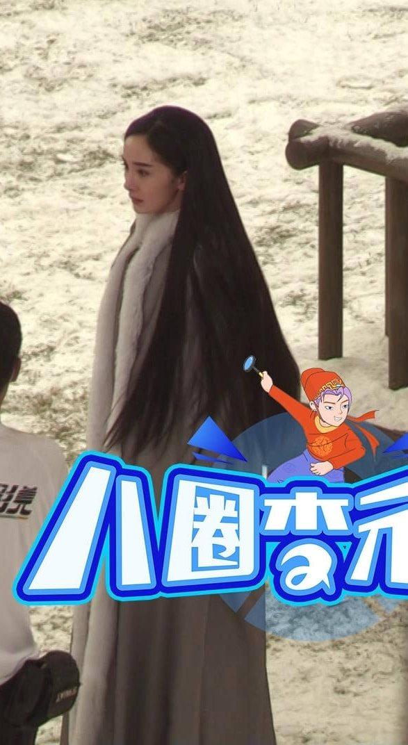 """""""Hộc Châu phu nhân"""": Dương Mịch lộ cảnh xõa tóc đứng trong tuyết lạnh, tạo hình đơn giản nhưng đẹp mê mẩn - Ảnh 4."""