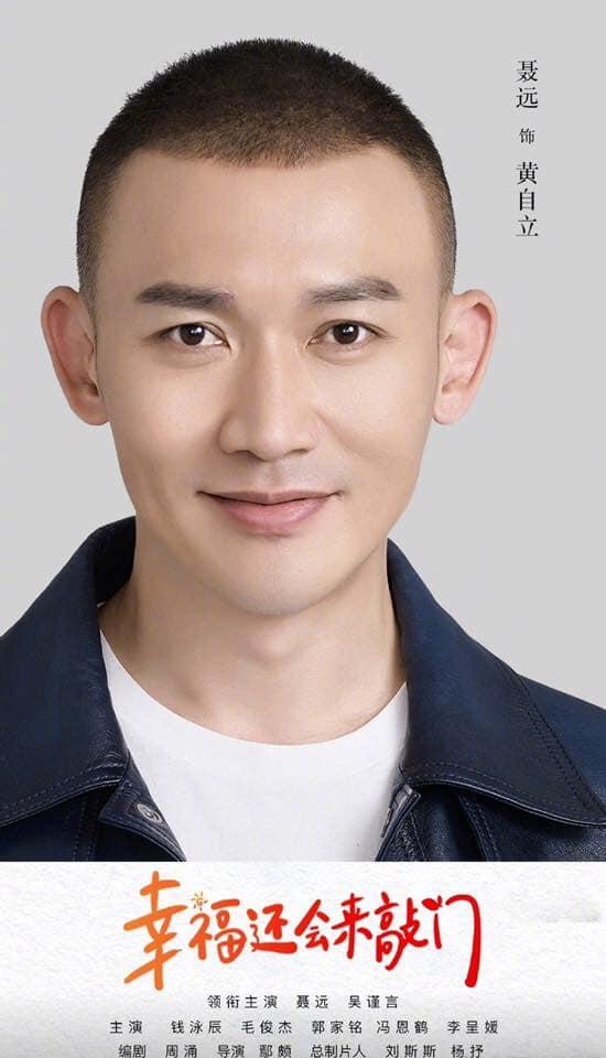 Phim mới của Ngô Cẩn Ngôn - Nhiếp Viễn chỉ đạt Douban 3.8, netizen chê bai vì diễn tệ, tình tiết lỗi thời gây ức chế - Ảnh 3.