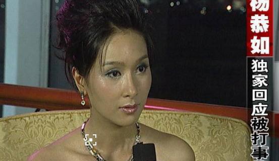 Vụ đánh ghen huyền thoại Cbiz: Hoa hậu châu Á đẹp nhất lịch sử bị chính thất tát tới tấp, thân bại danh liệt và sự thật sáng tỏ sau 5 năm - Ảnh 6.