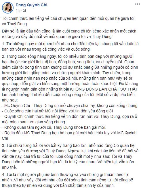 """Hậu nghi vấn """"đường ai nấy đi"""" với Thùy Dung, MC Quỳnh Chi bất ngờ tuyên bố bản thân là """"gái thẳng"""" yêu những gì thuận theo tự nhiên - Ảnh 1."""