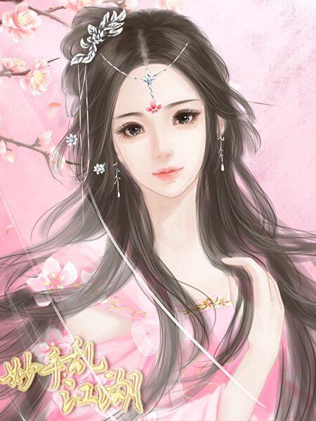 Phụ nữ sinh vào những tháng âm lịch sau có thần tài chiếu mệnh, sau Rằm Trung thu lộc lá đầy nhà, từ giờ đến cuối năm thoải mái hưởng thụ - Ảnh 2.
