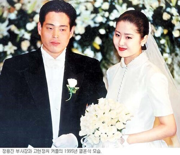 """Những hình ảnh hiếm hoi của con gái Go Hyun Jung, ngoại hình sang chảnh đúng chuẩn con cháu """"đế chế Samsung""""  - Ảnh 1."""