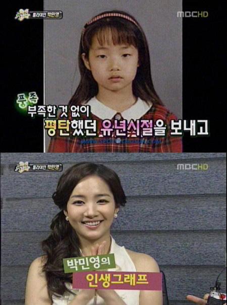 Nữ hoàng dao kéo Park Min Young: Báu vật hiếm hoi đánh bay định kiến vẻ đẹp nhân tạo châu Á, đổi đời và có được trái tim 2 nam thần Kbiz - Ảnh 5.