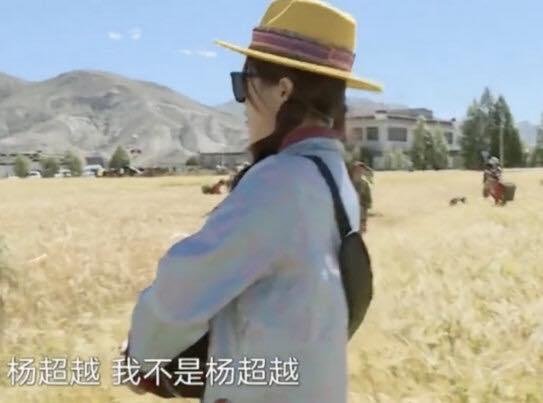 """No.1 Hot Search: Ngu Thư Hân phản ứng khi bị nhận nhầm là """"mỹ nữ đẹp nhất Trung Quốc"""" - Dương Siêu Việt - Ảnh 3."""