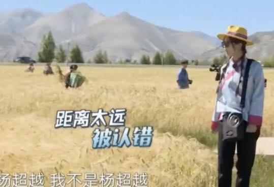 """No.1 Hot Search: Ngu Thư Hân phản ứng khi bị nhận nhầm là """"mỹ nữ đẹp nhất Trung Quốc"""" - Dương Siêu Việt - Ảnh 4."""