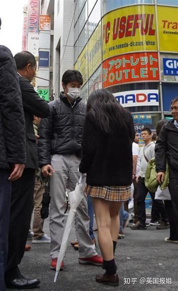 AV Nữ Ưu và ngành công nghiệp phim người lớn tại Nhật Bản: Chiếc bẫy tinh vi dành riêng cho những cô gái mới lớn có gương mặt mộc - Ảnh 3.