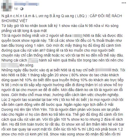 """Ngân 98 - Lương Bằng Quang bất ngờ bị tố lật lọng và là cặp đôi """"rẻ rách"""" nhất Vbiz - Ảnh 1."""