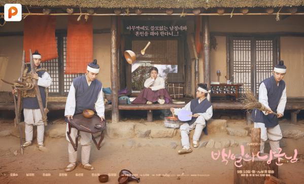 Phim Hàn trên POPS