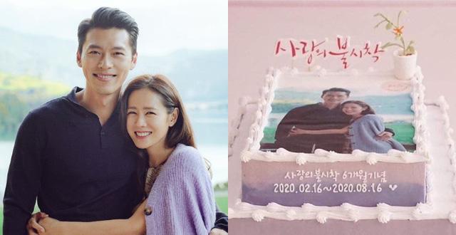 """Liên tục bị dân tình soi ra động thái """"đáng ngờ"""" trong 3 ngày gần nhau, phải chăng Hyun Bin - Son Ye Jin đang """"ngấm ngầm"""" công khai quan hệ? - Ảnh 1."""