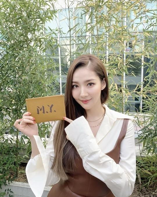 """Lee Min Ho vừa dính tin đồn hẹn hò cựu Hoa hậu Hàn Quốc, """"tình cũ"""" Park Min Young liền có động thái gây chú ý - Ảnh 1."""
